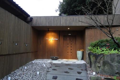 宿の別館温泉